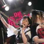 11/28鹿鳴館 詳細公開!