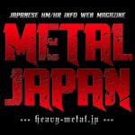METAL JAPANにアルバムレビュー掲載!