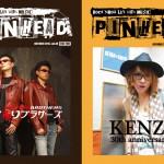 PINHEAD Vol.30にライブショット&インタビュー掲載!