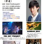 5/8開場開演変更・7月ライブスケジュールUP